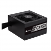 CORSAIR Alimentation CX650