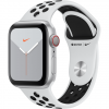 APPLE Watch 5 Nike - 40 - Cellular - Alu argent / Bracelet Sport Platine pur/Noir