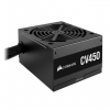 CORSAIR CV Series CV450 450W - 80 Plus Bronze